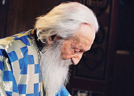 Његова светост патријарх Павле