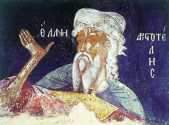 Fresco of Aristotle in the Philanthropion Orthodox church on Lake Ioanninon, Greece. By George and Frangos Kondaris, mid-14th century.