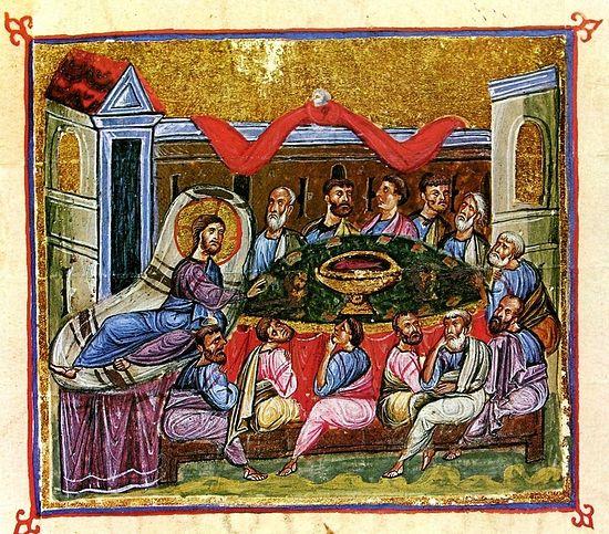 Тайная Вечеря. Книжная миниатюра. Византия. XI век. Афон. Монастырь Дионисиат