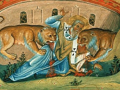 Лекция 3. Церковный строй и богословие в первые три века
