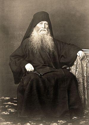 Духовник русского Пантелеимонова монастыря Иероним (Соломенцов)
