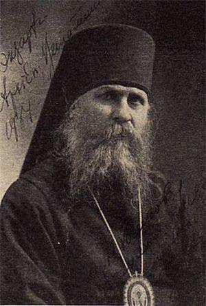 Архиепископ Вениамин (Федченков). Фото 1934 г.