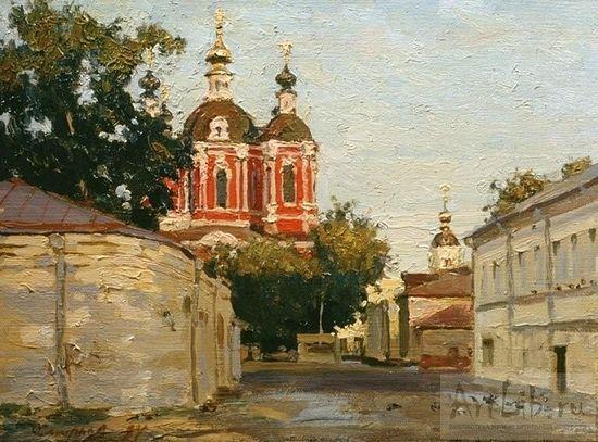 С.И.Смирнов. Ясное утро в Замоскворечье