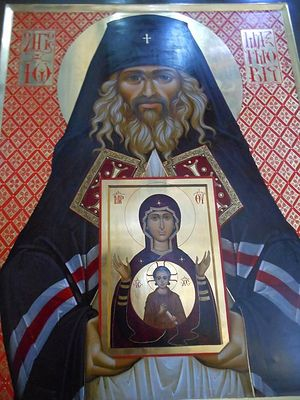 The icon of St. John Maximovitch in the church of the Entrance of the Theotokos