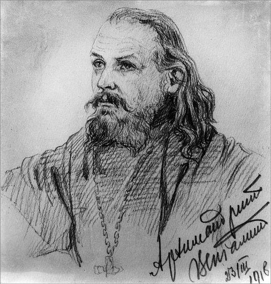 Архимандрит Вениамин (Федченков). 1918 г.