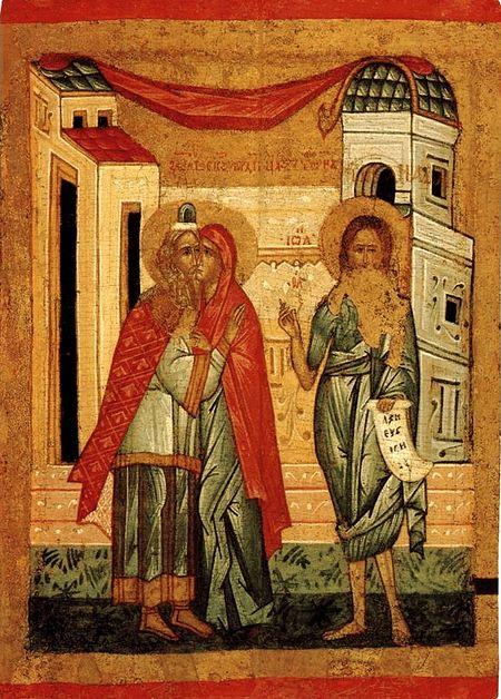 Целование пророка Захарии и праведной Елисаветы