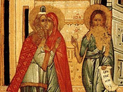 Кондак в честь святого Иоанна Предтечи