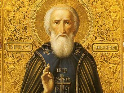 Чудесная помощь преподобного Сергия в наши дни