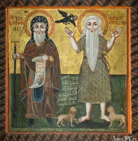 Преподобные Антоний Великий и Павел Фивейский