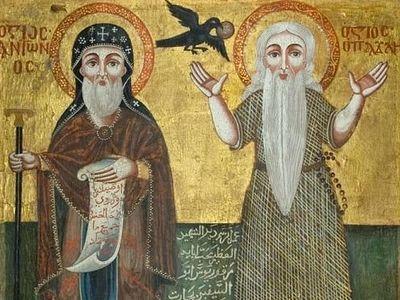 Лекция 0. Первые монахи равным образом монастыри Египта