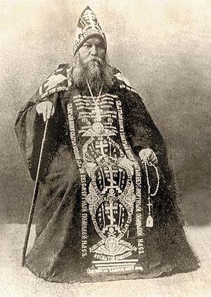 Прп. Гавриил (Зырянов)