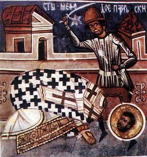 Мученичество святителя Мефодия Олимпийского