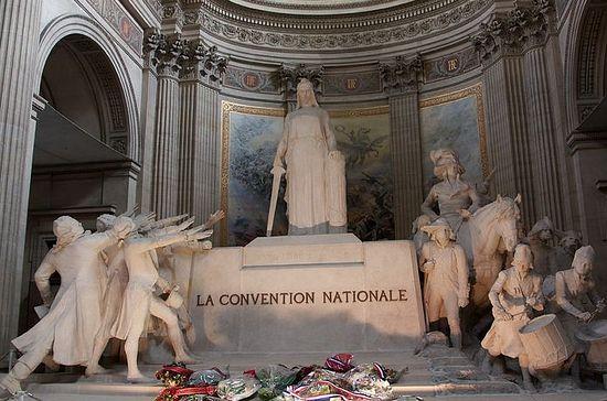 Памятник Конвенту в Париже