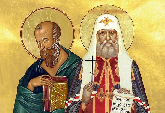The apostle John the Theologian and St. Tikhon, Patriarch of Moscow and All Russia