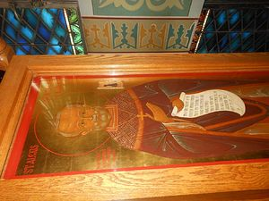 The relics of St. Alexis Toth