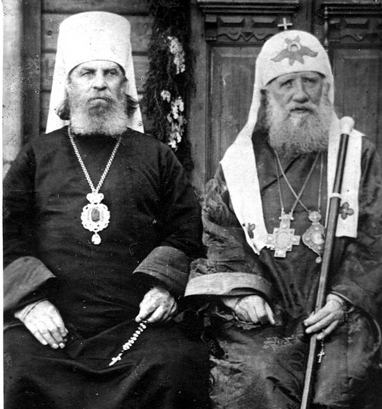 Metropolitan Peter of Krutitsa and Patriarch Tikhon.