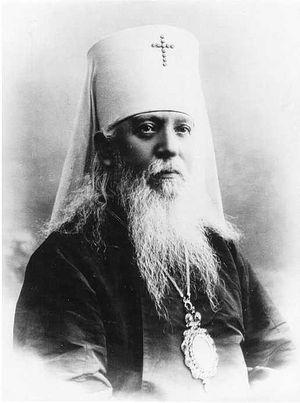 Metropolitan Agathangelus (Preobrazhensky) of Yaroslavl.