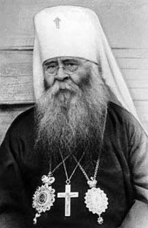 Metropolitan Sergius (Starogorodsky).