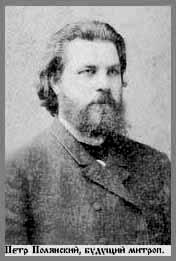 Peter Fyodorovich Polyansky.