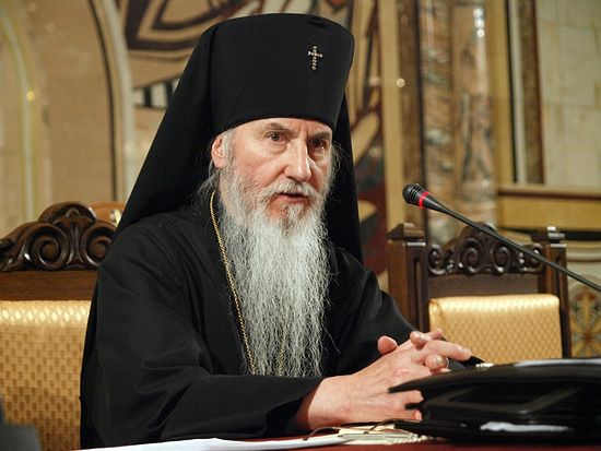 Архиепископ Берлинский и Германский Марк (Арндт).