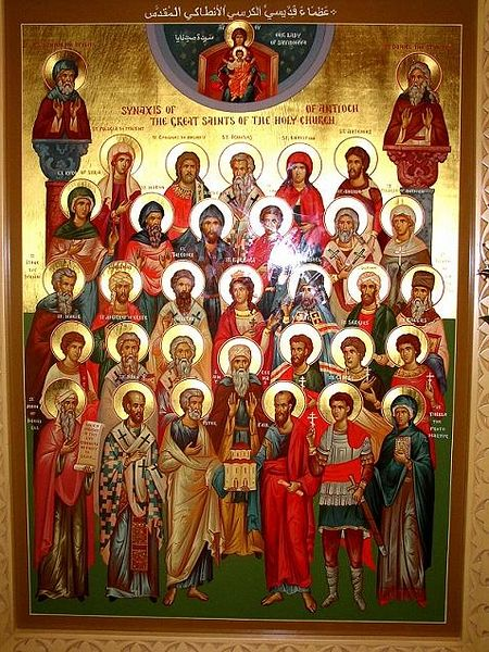 Icon of the great saints of the Antiochian Orthodox Church.