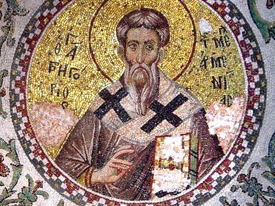 Житие и страдание святого священномученика Григория, епископа великой Армении, и с ним тридцати семи дев