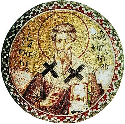 St. Gregory the Enlightener of Georgia. Mosaic from the Church of the Theotokos Pammakaristos in Constantinople. After 1315.