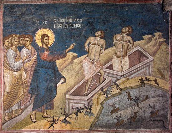 Изгнание бесов из гадаринских бесноватых. Фреска. Сербия. XIV век. Косово. Высокие Дечаны