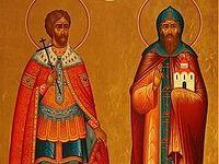 Память благоверных князей Даниила Московского и Александра Невского