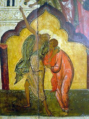 Блаженный Андрей со своим учеником Епифанием. Фрагмент иконы Покрова Божией Матери