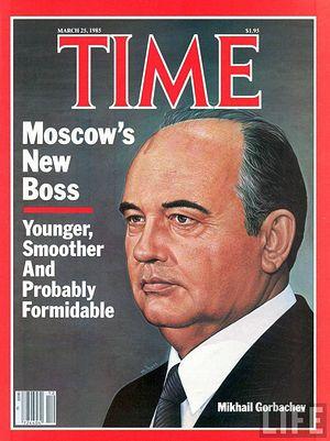 Новый босс Москвы: моложе, спокойнее и, возможно, грознее. Обложка журнала «Times» за 25 марта 1985 г.