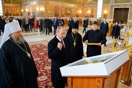 """Фото: """"Православие в Казахстане"""""""