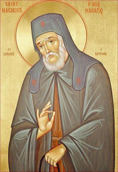 Святитель Макарий Нотарас
