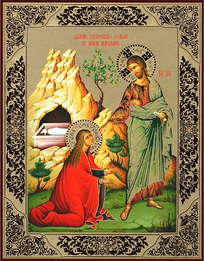 Icon of St. Mary Magdalene meeting Christ