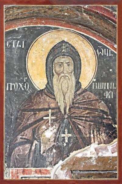 St. Prohor Pechinskii