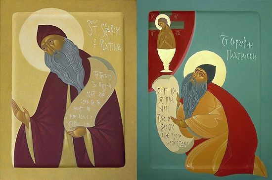 Two Serbian icons of Fr. Seraphim