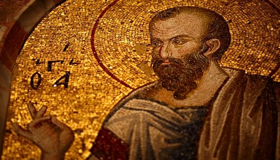 Mosaic of St. Paul from the Chora church in Constantinople