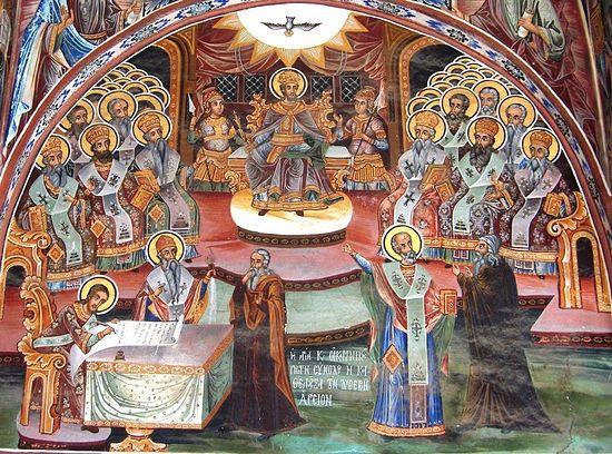 Первый Вселенский Собор. Фреска афонского монастыря Великая Лавра