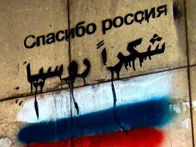 «Россия будет духовно сильна, пока мы откликаемся на чужую боль»