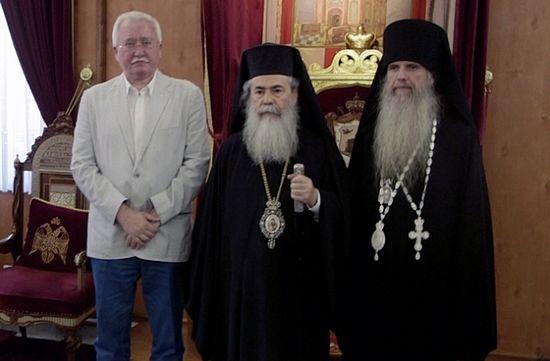 Заместитель Председателя ИППО Игорь Ашурбейли с Патриархом Иерусалимским. Феофилом III