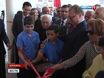 Сентябрь 2014 г.Сергей Степашин она торжественном открытии образовательной школы в Вифлееме