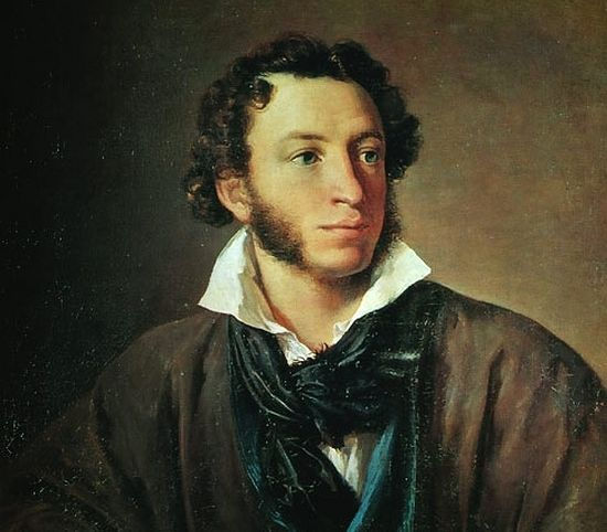 Пушкин князь г со мною не знаком