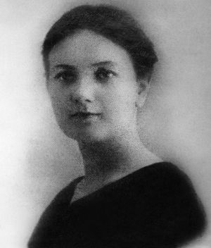 Надежда Александровна Павлович в молодости