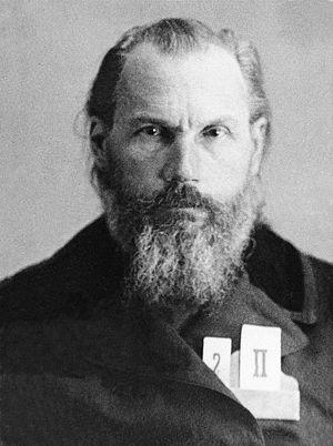 Архиепископ Феодор (Поздеевский). Фото из следственного дела