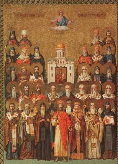 Synaxis of the Saints of Volhynia