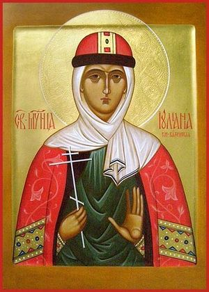 St. Juliana of Olshansk