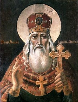 St. Macarius of Kanev