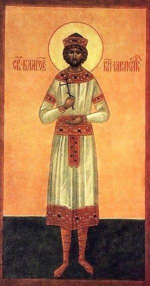 St. Yaropolk