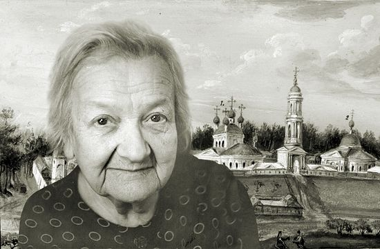 Надежда Александровна Павлович