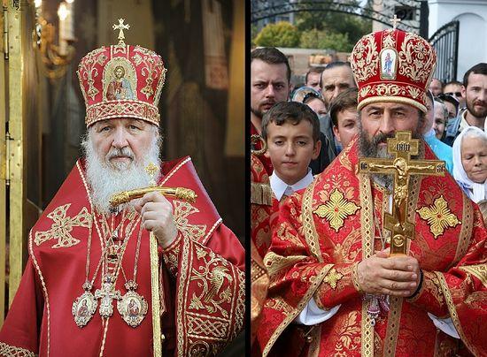 Patriarch Kirill and Metropolitan Onufry, the true spiritual leaders of Ukraine